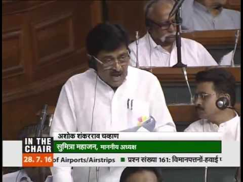 Speech Shri Ashok S Chavan, Hon'ble M P  Civil Aviation On 28 07 2016