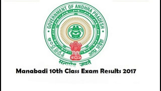 Schools9 10th Results 2017 Download Manabadi 10th class Results 2017