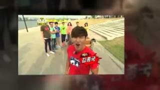 Kim Jong Kook Theme Song (BGM)