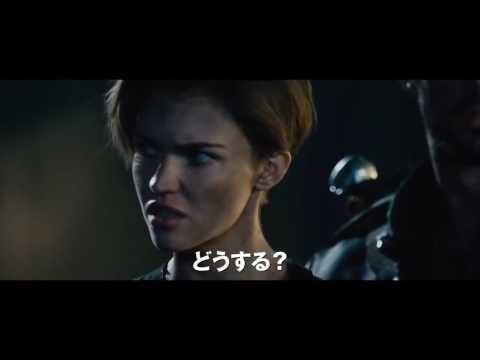 Resident Evil: The Final Chapter - Japanese Trailer #2