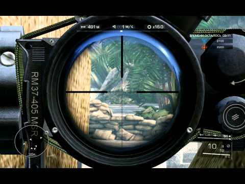 Sniper Ghost Warrior 2 - Multiplayer # 2 |