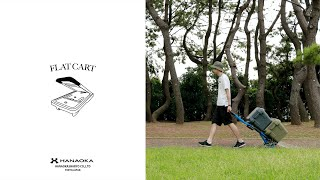 FLAT CART 2×4(フラットカート2×4)| CAMP SCENE