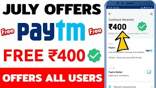 [5.70 MB] Paytm new promo code today || Paytm new Add Money offer today || Paytm latest offer today 2019