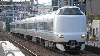 2019/09/08 67M 特急 くろしお17号 287系(HC603編成)