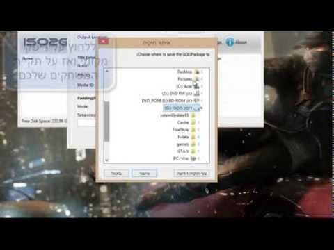 עדכני איך להעביר ולהוריד משחקים ל xbox 360 RGH - YouTube DP-23