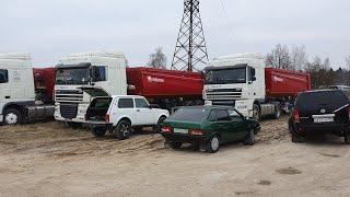 Download Кайф закончен,Шеф провёл собрание поставили машины и по домам,скоро будет весело Mp3 and Videos