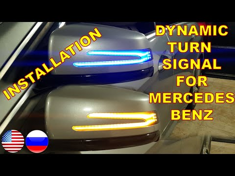 DIY for Mercedes-Benz. How to install Sequential Dynamic Turn Signal LED Panel for your MERCEDES