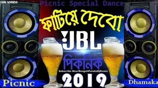 pagla Kob JBL Blast Hard bass dj song 2019