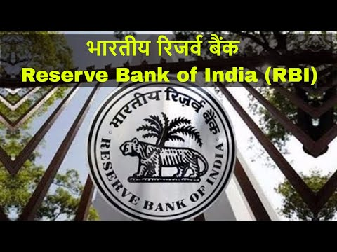 reserve-bank-of-india-(rbi)भारतीय-रिज़र्व-बैंक