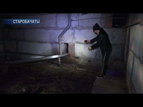 В Старобачатах управляющая компания отказалась от обслуживания домов