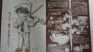 名探偵コナン ベイカー街の亡霊 2002 映画チラシ 2002年4月20日公開 【...