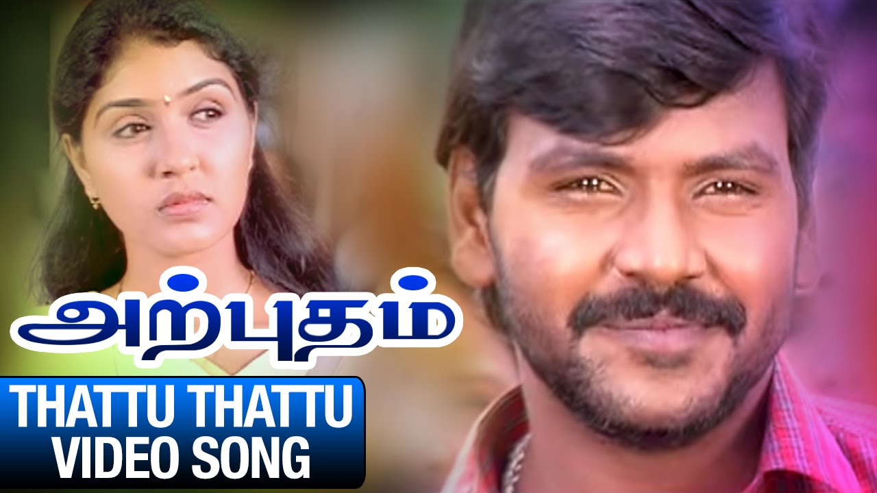 Thattu thattu video song | arputham tamil movie | raghava lawrence.