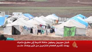 شبان سوريون يحولون حافلة لمطبخ متنقل