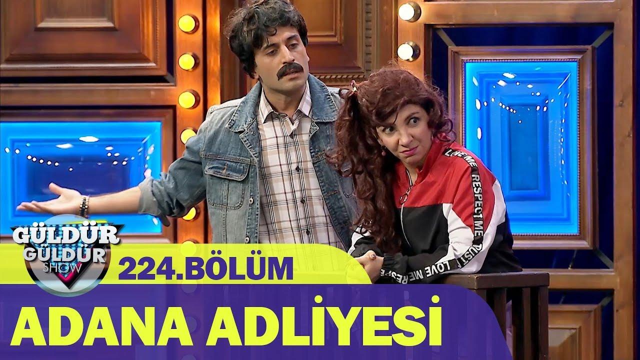Güldür Güldür Show 224.Bölüm - Adana Adliyesi