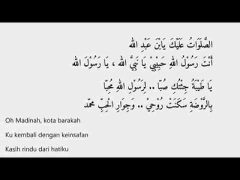 Download Lagu Assalamu'alaika Ya Rasulullah + Lirik Arab Imam Farar