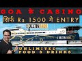 DELTIN JAQK CASINO | Goa's First & Foremost Casino Is Indeed The Best Budget Casino | GOA VLOG 2021