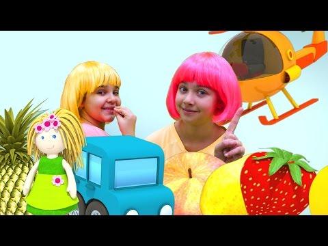 Детские песенки про фрукты. Мультфильм для малышей.