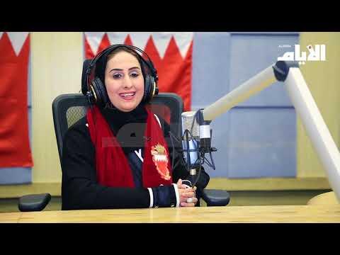 «افرح يا وطنّا» هكذا هنا?ت «الا?ذاعة» البحرين في عيدها  - نشر قبل 4 ساعة