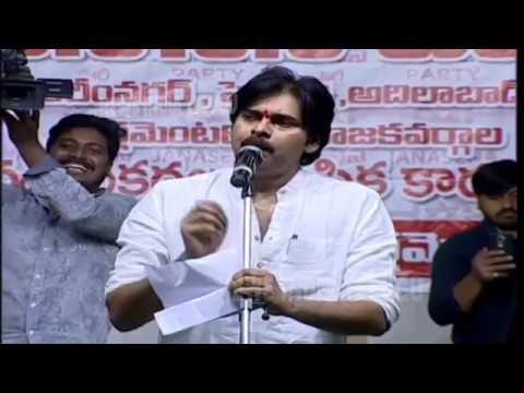 JanaSena Party Chief interaction with JanaSainiks | Shubham Gardens | Karimnagar | News india Telugu