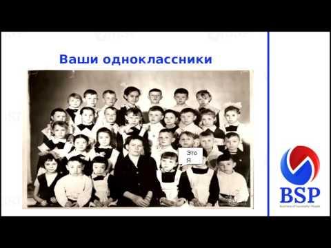 Рекрутирование на тёплом рынке Ольга Мироненко 20.02.17