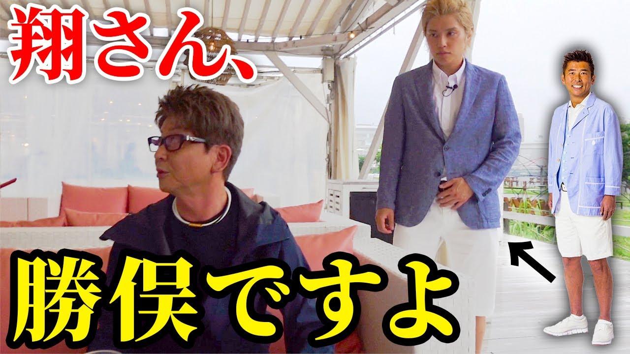 【演技ドッキリ】哀川翔さんの後輩、勝俣州和さんを一方的に演じ続けたらどんなリアクションされるのか?!【悪ノリ検証】