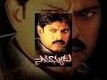 Samanyudu Telugu Full Length Movie    Jagapathi Babu, Kamna Jethmalani