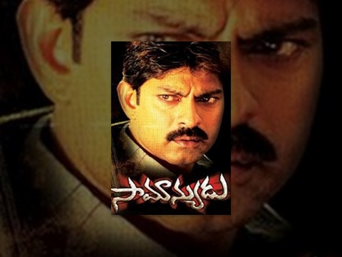Samanyudu Telugu Full Length Movie || Jagapathi Babu, Kamna Jethmalani