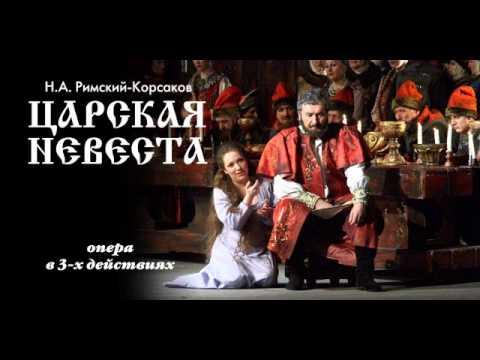 """Презентация по теме """"Музыкальные произведения  Римского-Корсакова'"""