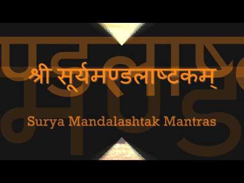 Surya Mandala Ashtakam - with Sanskrit lyrics