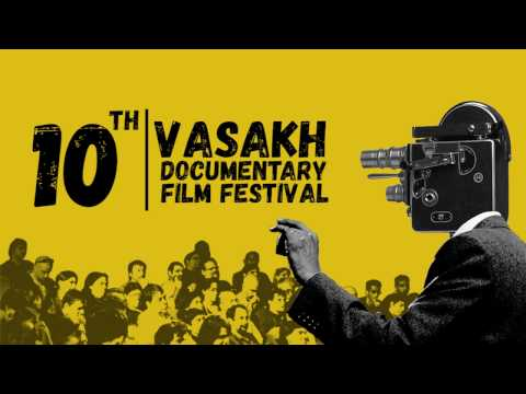 Vasakh International Documentary Film Festival