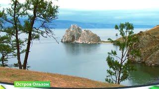 Остров Ольхон  | Природа | Телеканал