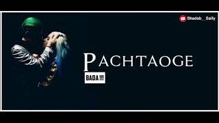 Pachtaoge :- Best Tik Tok #Ringtones, New Hindi Music Ringtone 2019 | Attitude Ringtone | Sad