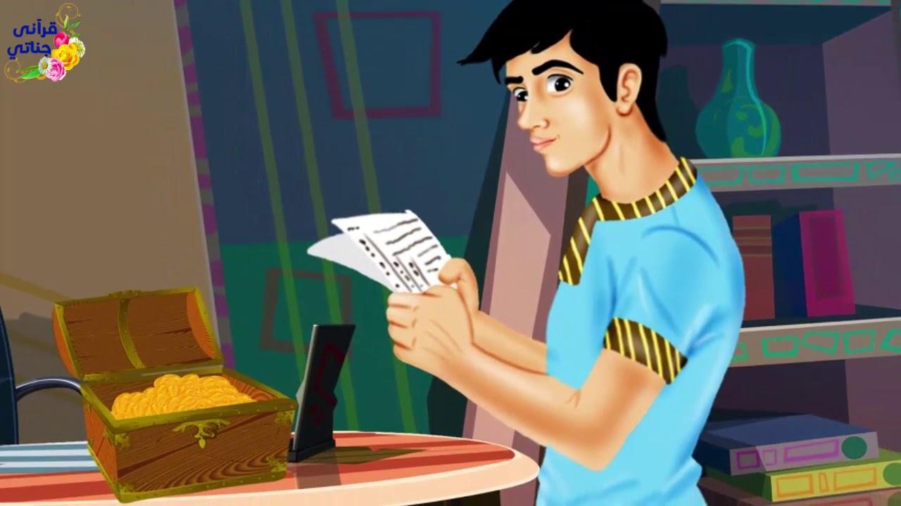 قصة ممتعة جدا هذا الشاب دخل غرفة التاجر متخفياً وعثر على صندوق الذهب ثم حدثت المفجأة الكبرى ؟؟
