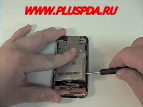 Ремонт Apple IPhone 2G,  замена корпуса,  задняя крышка