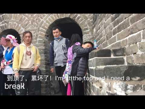 Trip to China 2017 -Beijing