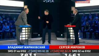 Поединок Жириновский - Миронов 26.01.2012 ЧАСТЬ 9