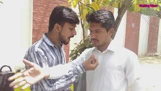 Traffic Police - Say Shukhi Mehgi Pad Gai | Wakhry Vines