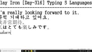 Slay Iron,Day-316,타자,타이핑Typing…
