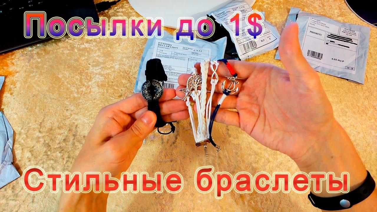 Черный кожаный браслет на руку модные браслеты дешево!. Браслет на руку