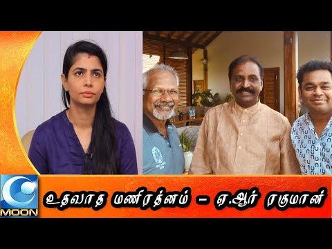 உதவாத மணிரத்னம், ஏ.ஆர் ரகுமான் | Chinmayi | Vairamuthu | Me Too | Face 2 Face