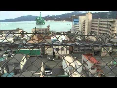 釜石市 津波