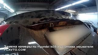 Hyundai IX35 uchun almashtirish kamera va yuvish o'rnatish 95790-2S110
