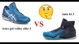 asics gel volley elite 3 vs anta kt3 сравнение