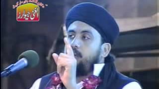 ISLAM MAN 5 CHEEZON KA ZIKR (5/10) BY SALEEM ABBAS NAQSHBANDI SHAHEED
