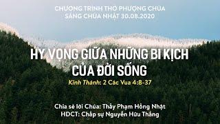 HTTL HÒA MỸ - Chương trình thờ phượng Chúa - 30/08/2020