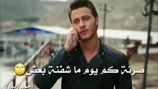 أجمل مشهد راقي بين حبيبين#🙊🙈بس ناديني بأسمي وأنا بفهم
