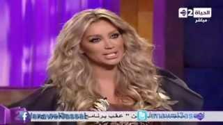 أنا و العسل مع نيشان الموسم الثانى  ( مايا دياب )