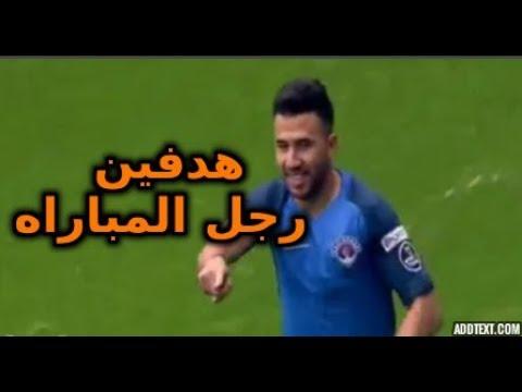 هدفا تريزيجيه اليوم في الدوري التركي مع قاسم باشا