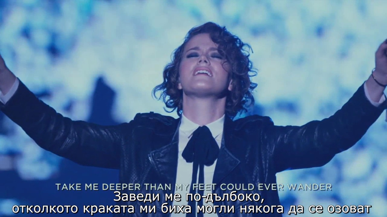 Download Hillsong United - Oceans - Taya Smith - 2017 Let Hope Rise with Bg  Subtitle