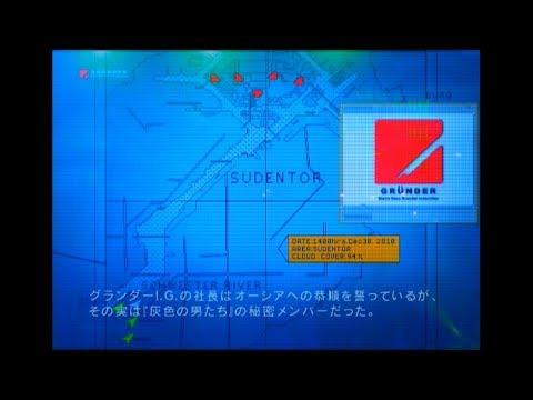 SOLGが攻撃シてキた - ACES - ACECOMBAT5